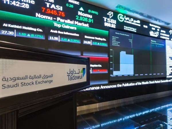 سوق السعودية تتجاوز هبوط سهم أرامكو 1.3%.. و3 عوامل مؤثرة