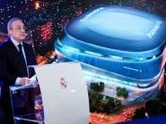 """تكلفة تحديث """"سانتياغو برنابيو"""" تتجاوز نصف مليار يورو"""