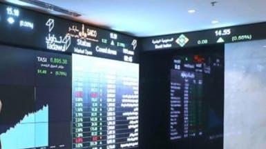 الأعين تتجه على المرحلة الثانية لانضمام السوق السعودية لمؤشر MSCI