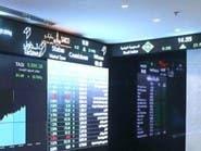 هيئة السوق السعودية تقر طرح صندوق البلاد للصكوك السيادية