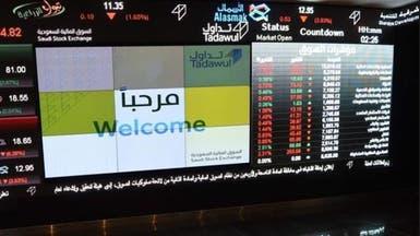 اليوم.. إدراج أدوات دين حكومية بـ9.2 مليار ريال في السوق السعودي