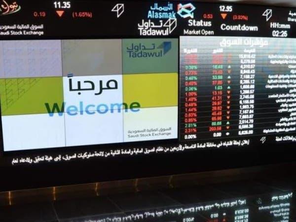 """سوق السعودية محط أنظار الأجانب مع انتهاء الانضمام لـ""""MSCI"""""""
