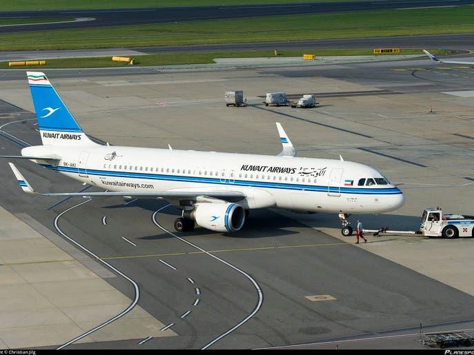 """""""الخطوط الكويتية"""" تنفي الاستغناء عن طيارين يحملون الجنسية الباكستانية"""
