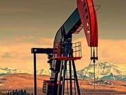 """بعد خسائر 5 أيام.. النفط يقاوم """"كورونا"""" بصعود طفيف"""