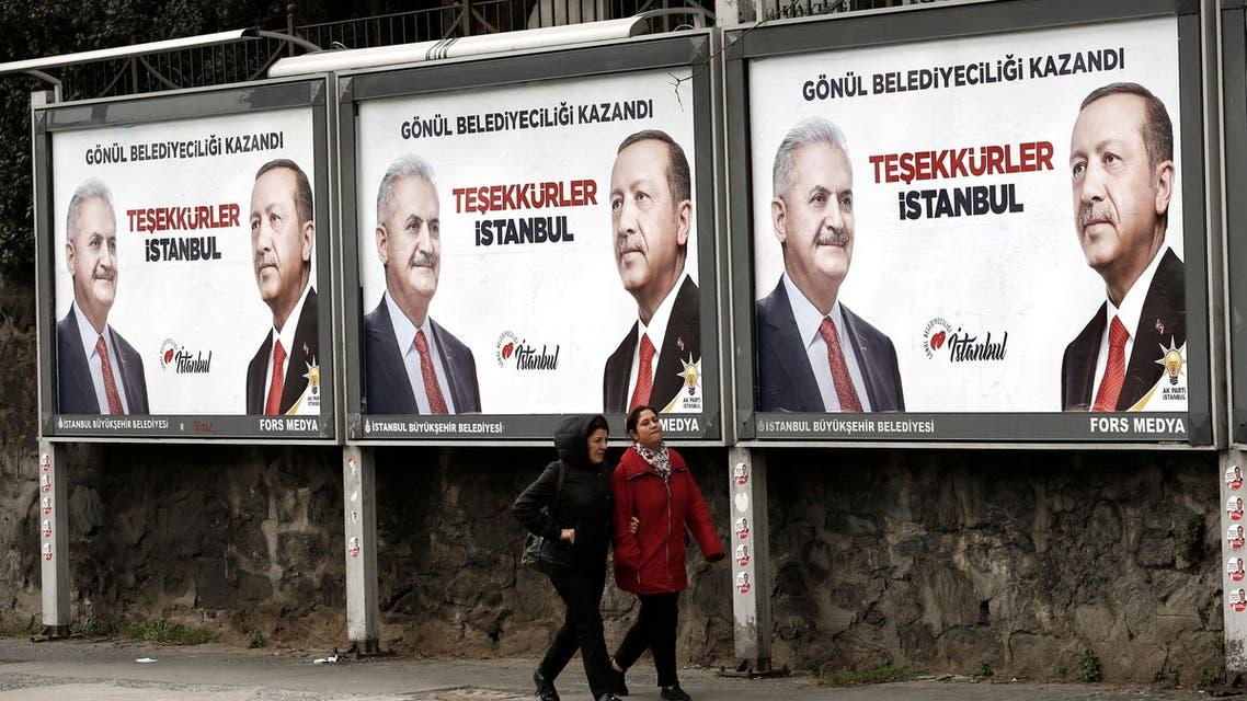 لافتة انتخابية في اسطنبول