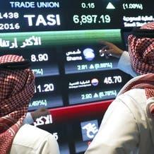 السوق السعودية تربح 0.2% وأسواق الخليج الرئيسية تتراجع