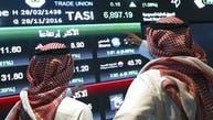 مكاسب أرامكو تدعم صعودا قويا بـ1.6% لمؤشر سوق السعودية