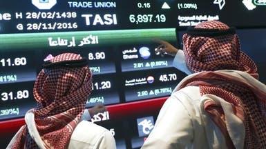 40 شركة سعودية مكاسبها السوقية تتخطى 100% منذ قاع 2016