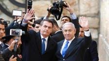 ' بیت المقدس بحران' کے بعد فلسطینی اتھارٹی نے برازیل اور آسٹریا سے سفیر واپس بلا لیے