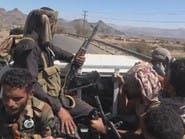 مقتل عشرات الحوثيين بينهم قيادات  في شمال الضالع