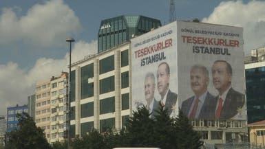 أردوغان: من حقنا الاعتراض على نتائج فرز الأصوات