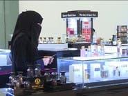 إيداع أموال توطين الوظائف بحسابات الشركات السعودية