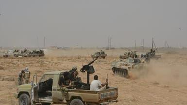 مجموعة الدول الـ 7 تدعو لوقف العمليات العسكرية بطرابلس