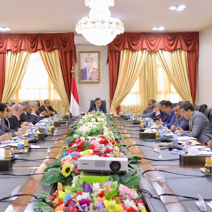 حكومة اليمن ترحب بفيتو ترمب على قرار الكونغرس