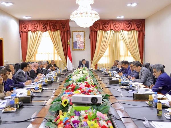الحكومة اليمنية ترحب ببيان السعودية حول تطورات عدن
