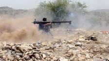 صنعاء میں حوثی باغیوں کو بھاری جانی اور مالی نقصان کا سامنا