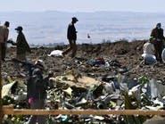"""صحيفة: قائدا """"الإثيوبية المنكوبة"""" اتبعا تعليمات بوينغ"""