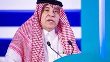 السعودية.. 24% نمو عدد الشركات بالشرقية في 3 سنوات