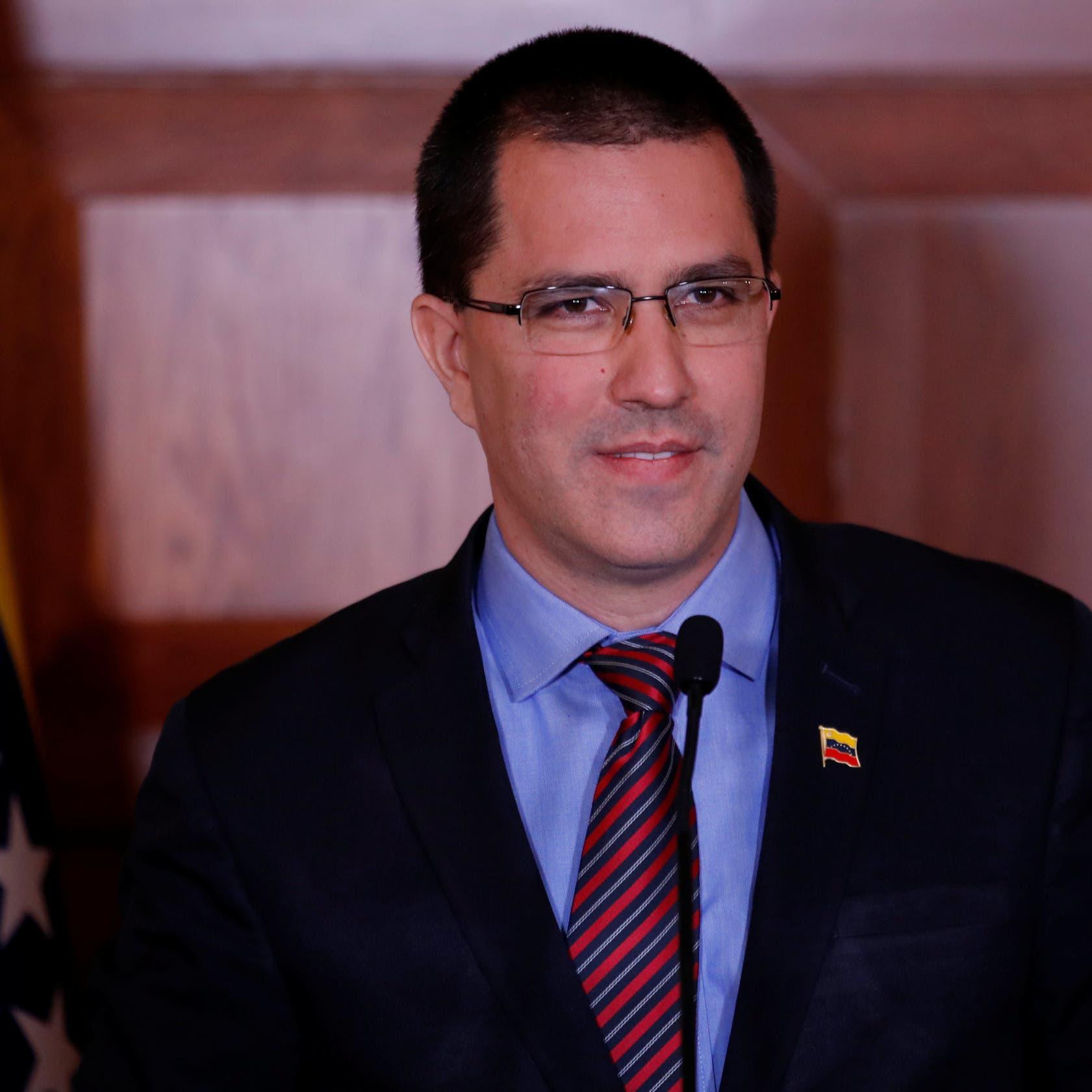 هل يورط وزير خارجية فنزويلا لبنان بأزمة بلاده؟