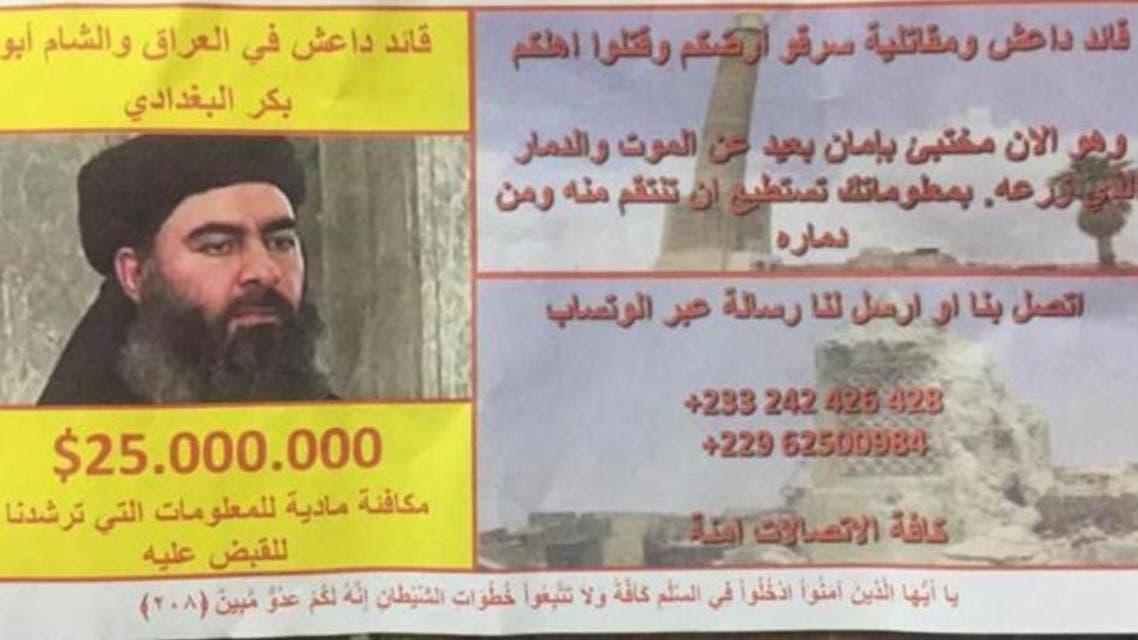 Al Baghdadi leaflet