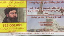 $25 mln reward for information on ISIS leader whereabouts