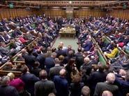 تعليق أعمال البرلمان البريطاني.. ورئيسه: فضيحة دستورية