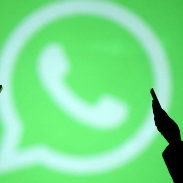 واتساب تهدد بإجراءات قانونية ضد من يُسيء استخدام منصتها