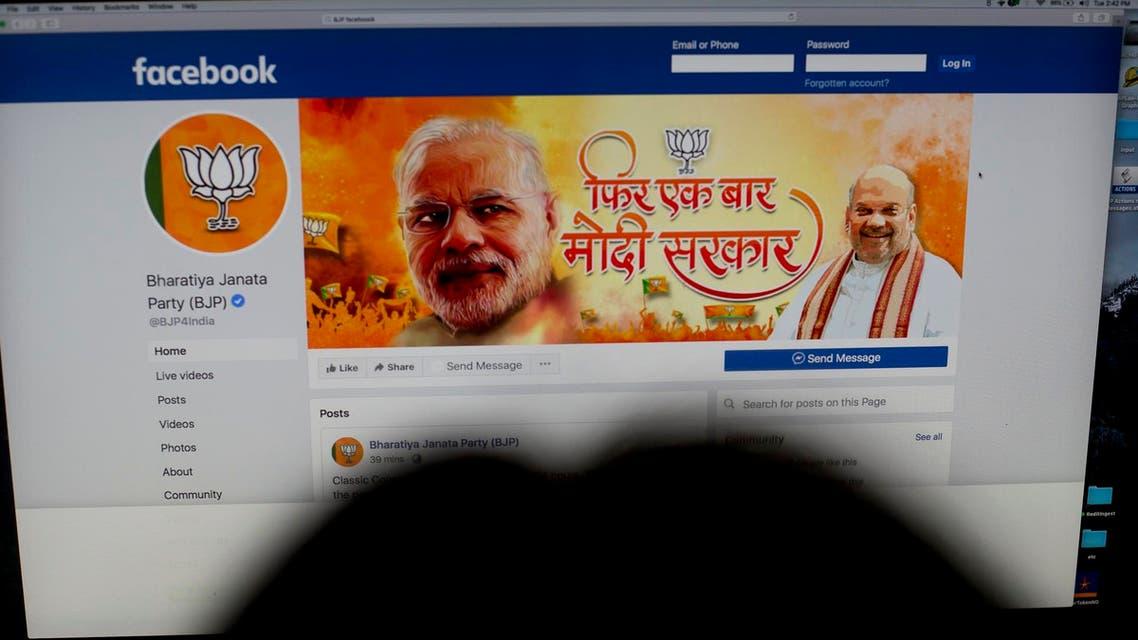 India Facebook (AP)