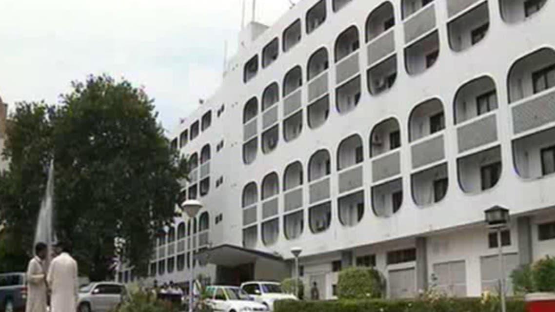 مبنى الخارجية الباكستانية
