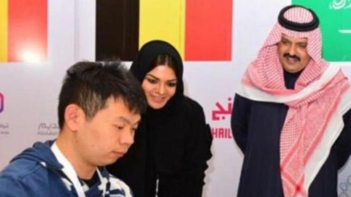KSA: lady handi algamadi