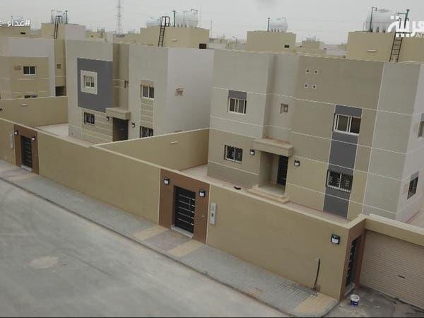 90 ألف أسرة تدخل سوق الإسكان السعودي سنوياً
