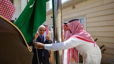 In a boost to bilateral relations, Saudi Arabia opens new Baghdad consulate