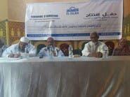"""موريتانيا تلاحق """"الإخوان"""" وتغلق جمعياتهم"""