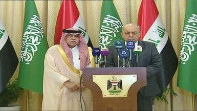 القصبي: 186 فرصة للمستثمرين السعوديين في العراق