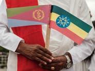 إريتريا: تركيا وقطر تحاولان إعادة التوتر للقرن الإفريقي