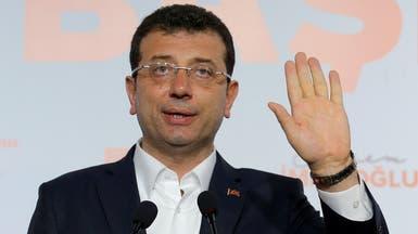المعارضة باسطنبول: بعد إعادة الفرز الجزئي.. لا نزال متقدمين