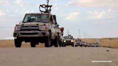 الجيش الوطني الليبي على بعد 27 كلم من طرابلس