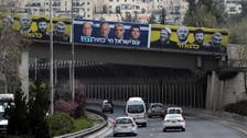 Palestinian issue nowhere to be found in Israel's election
