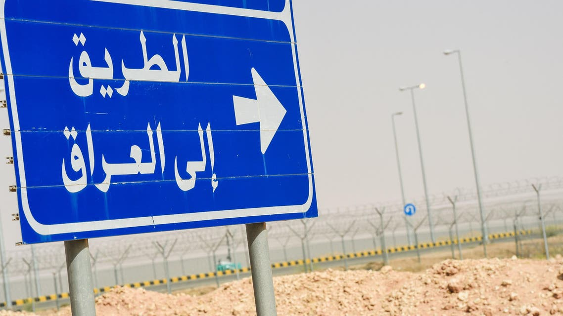 "A road sign reading in Arabic ""Road to Iraq"" near the fence separating Saudi Arabia and Iraq near Arar city on March 12, 2017. (AFP)"