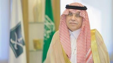 السعودية تمنح 792 رخصة استثمار أجنبي هذا العام