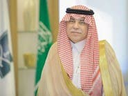 السعودية تفتتح قنصليتها ببغداد.. و3 أخريات قريباً