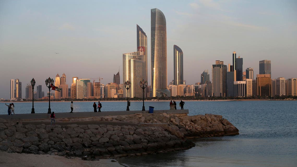 There has been speculation in recent months of more possible banking tie-ups in Abu Dhabi. (File photo: AP)