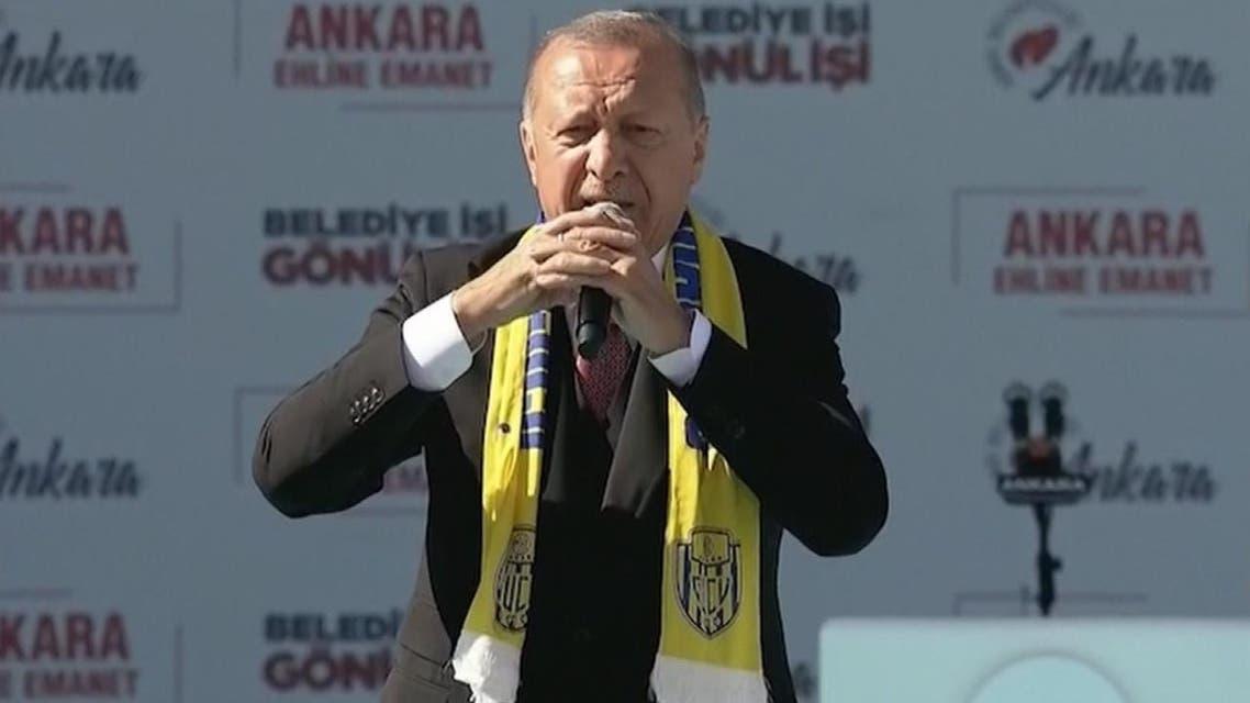 THUMBNAIL_ لماذا يتمسك أردوغان ببلدية إسطنبول وليس أنقرة؟