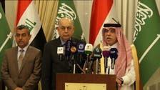 الملك سلمان يهدي العراق مدينة رياضية