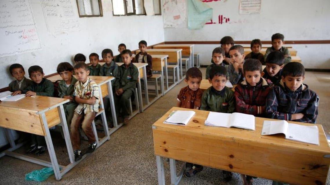 Yamen: Houthis garnade school kids