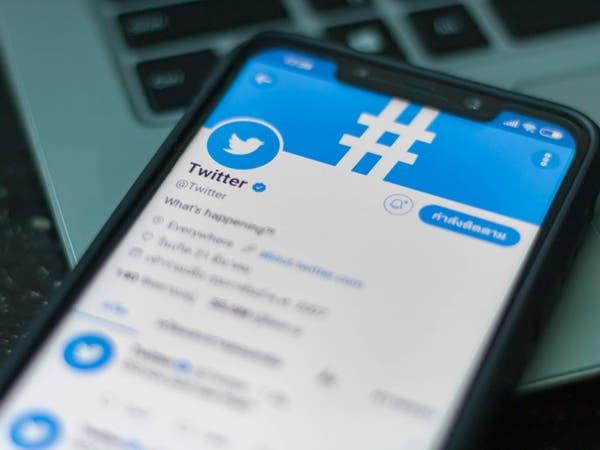 """كيف أحبط """"تويتر"""" حملة تضليل إيرانية ممنهجة ضد السعودية؟"""