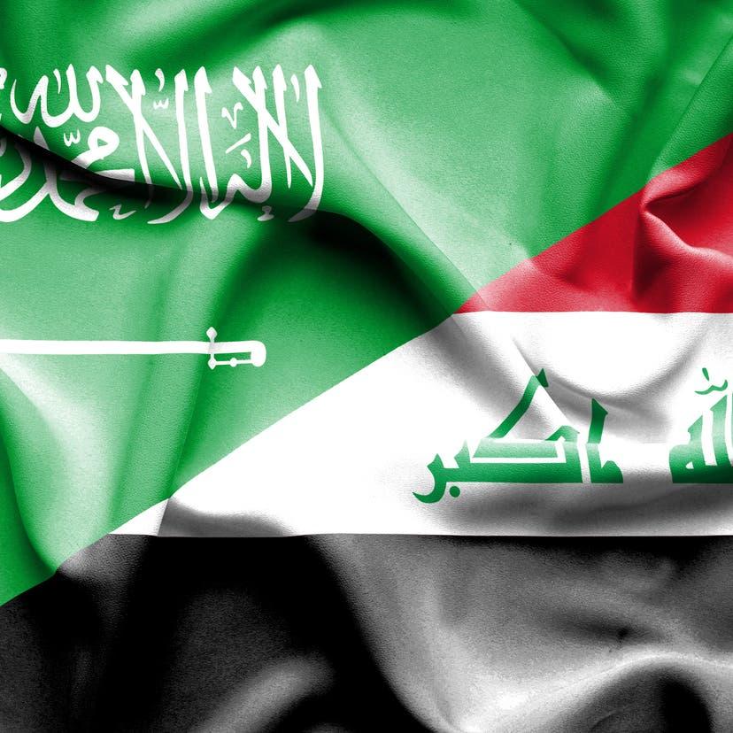 السعودية: ندين هجوم بغداد الإرهابي ونحرص على أمن العراق