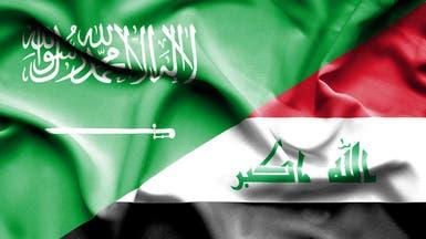 اتفاقيات تعاون اقتصادي بين السعودية والعراق