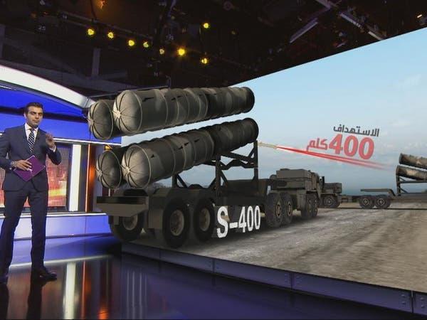 """تلويح أميركي بفرض عقوبات على تركيا بسبب صفقة """"إس 400"""""""