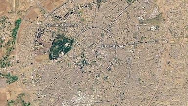 """ناسا تؤكد: """"قلعة أربيل"""" أقدم بقعة سكنها البشر على الأرض"""